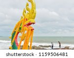 serpent statue at in front of... | Shutterstock . vector #1159506481