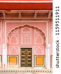 jaipur city palace in jaipur... | Shutterstock . vector #1159511911