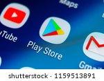 sankt petersburg  russia ... | Shutterstock . vector #1159513891