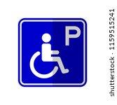 isolated handicap parking sign... | Shutterstock .eps vector #1159515241