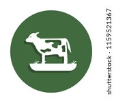 calf icon in badge style. one... | Shutterstock .eps vector #1159521367