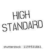 high standard stamp on white... | Shutterstock . vector #1159531861