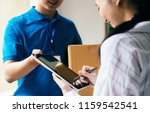 delivery service. young woman... | Shutterstock . vector #1159542541