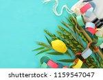 jewish festival of sukkot.... | Shutterstock . vector #1159547047