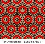 seamless texture of floral... | Shutterstock .eps vector #1159557817