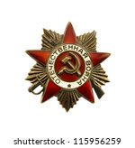 Order Of The Patriotic War ...