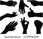 Silhouettes Of Hands 3. Vector