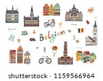 architecture and icons with... | Shutterstock .eps vector #1159566964