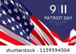 vector banner design template... | Shutterstock .eps vector #1159594504
