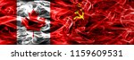 canada vs ussr smoke flags... | Shutterstock . vector #1159609531