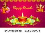 vector illustration of diwali... | Shutterstock .eps vector #115960975