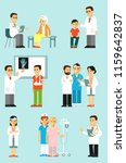set of doctors and patients in... | Shutterstock .eps vector #1159642837