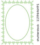 green oval photo frame border... | Shutterstock .eps vector #1159646491