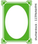 green oval photo frame border... | Shutterstock .eps vector #1159646494