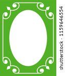 green oval photo frame border... | Shutterstock .eps vector #1159646554