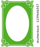 green oval photo frame border... | Shutterstock .eps vector #1159646557