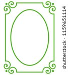 green oval photo frame border... | Shutterstock .eps vector #1159651114