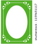 green oval photo frame border... | Shutterstock .eps vector #1159651117