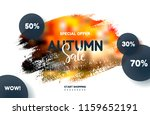trendy autumn background with... | Shutterstock .eps vector #1159652191