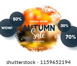 trendy autumn background with... | Shutterstock .eps vector #1159652194