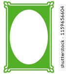 green oval photo frame border... | Shutterstock .eps vector #1159656604