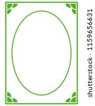 green oval photo frame border... | Shutterstock .eps vector #1159656631