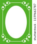 oval green beautiful vector... | Shutterstock .eps vector #1159662787