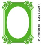 green oval photo frame border... | Shutterstock .eps vector #1159666054