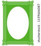 green oval photo frame border... | Shutterstock .eps vector #1159666087