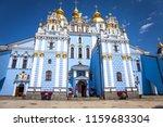 st. michael's golden domed...   Shutterstock . vector #1159683304