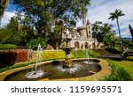 beautiful panoramic view of the ... | Shutterstock . vector #1159695571