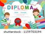 certificates kindergarten and... | Shutterstock .eps vector #1159703194