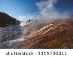 landscape view as the hot water ...   Shutterstock . vector #1159730311
