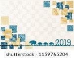 boar new year card japanese... | Shutterstock .eps vector #1159765204