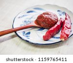 korean sources red pepper paste ... | Shutterstock . vector #1159765411