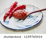 korean sources red pepper paste ... | Shutterstock . vector #1159765414