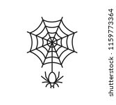 spider web vector icon in... | Shutterstock .eps vector #1159773364
