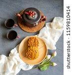 popular mooncake eaten during...   Shutterstock . vector #1159810414