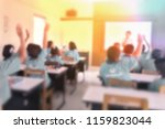 blurred primary school... | Shutterstock . vector #1159823044