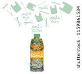 ecobrick is a plastic bottle... | Shutterstock .eps vector #1159861534