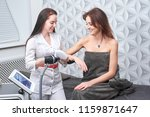 laser hair removal in the... | Shutterstock . vector #1159871647