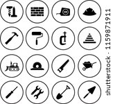 construction vector icons set | Shutterstock .eps vector #1159871911