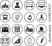 education vector icons set | Shutterstock .eps vector #1159871917