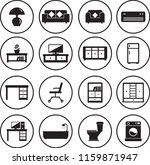 home furniture vector icons set | Shutterstock .eps vector #1159871947