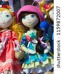 flea market   folk crafts....   Shutterstock . vector #1159872007