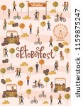 oktoberfest poster with people... | Shutterstock .eps vector #1159875247