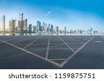 the skyline of the urban... | Shutterstock . vector #1159875751
