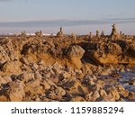 stone figures or pile of stones ... | Shutterstock . vector #1159885294
