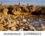 stone figures or pile of stones ... | Shutterstock . vector #1159886611