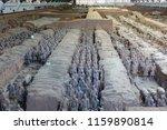 xian   jun 30 terracotta army... | Shutterstock . vector #1159890814